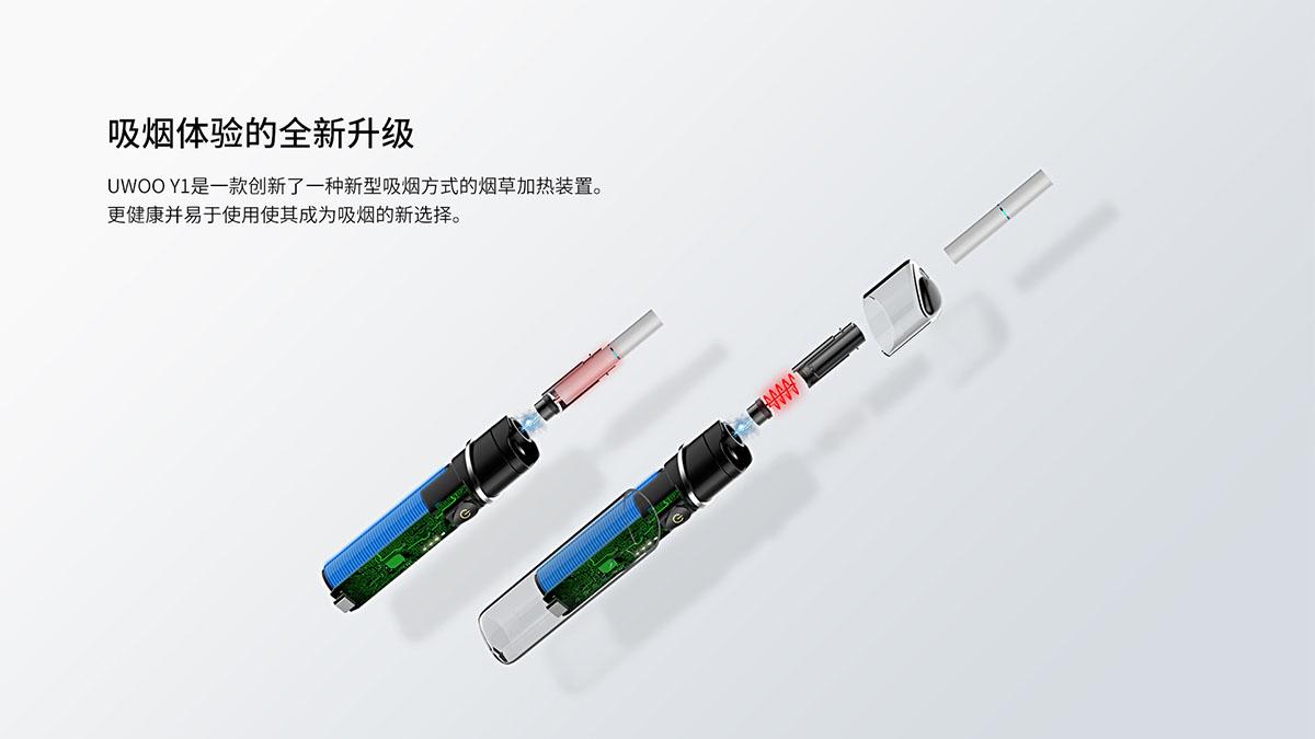 吸烟体验的全新升级 UWOO-Y1是一款烟草加热装置,它也是一种更好吸烟方式的革新。 易于使用和清洁使其成为吸烟的新选择。