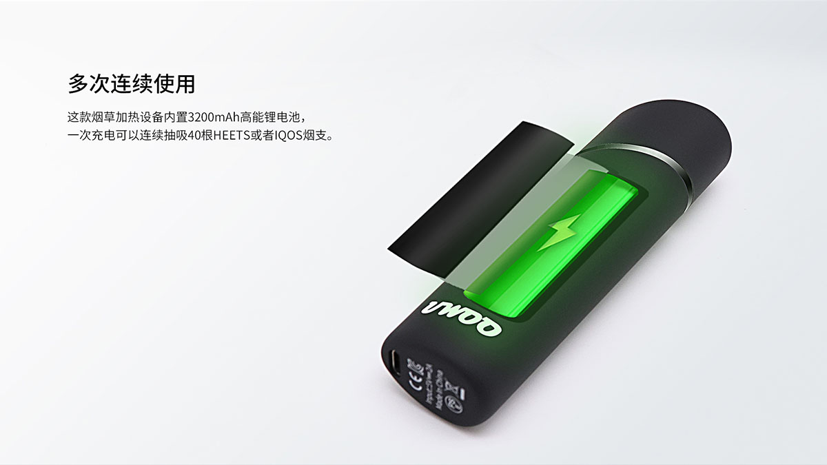 连续使用 Y1的烟草加热系统配备了最大3200mAh的大型锂离子电池,充满电后可以连续使用40次。