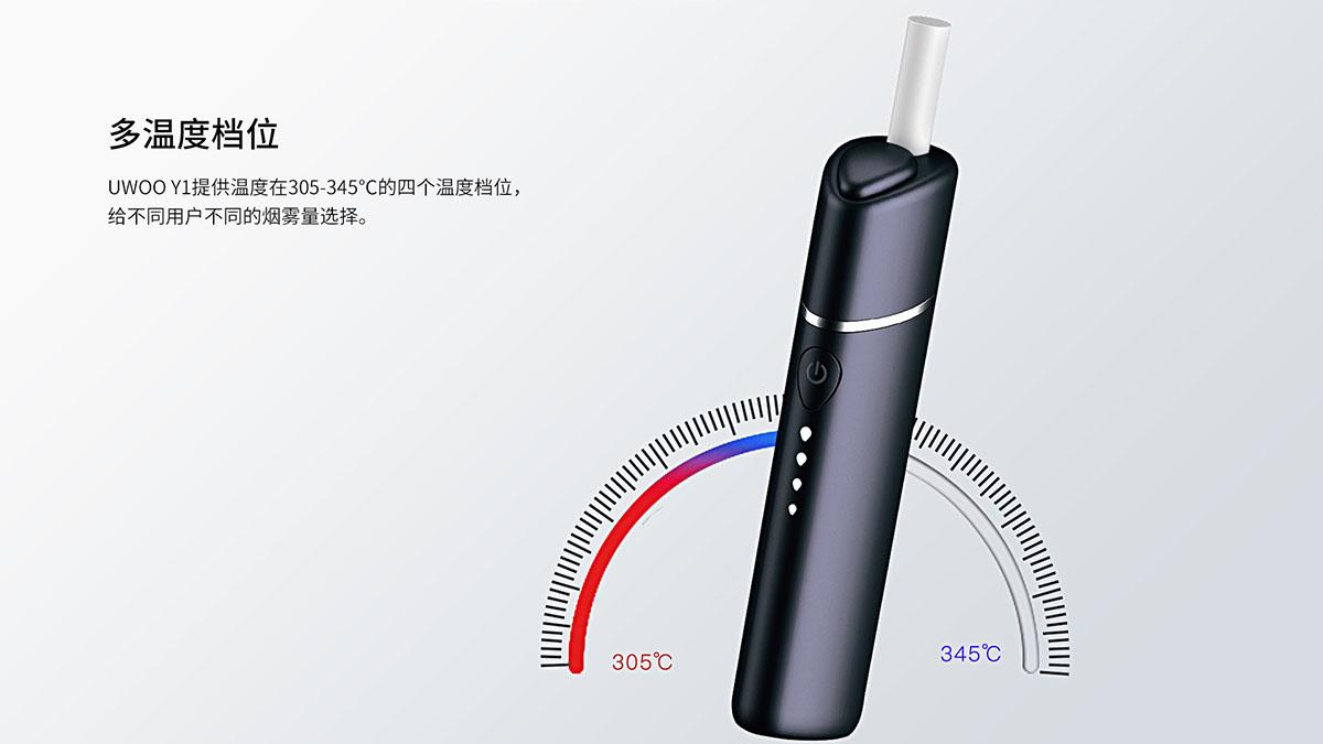 可调节多档温度 305°C至345°C的四个工作温度选项可为用户提供不同烟雾量的多种体验