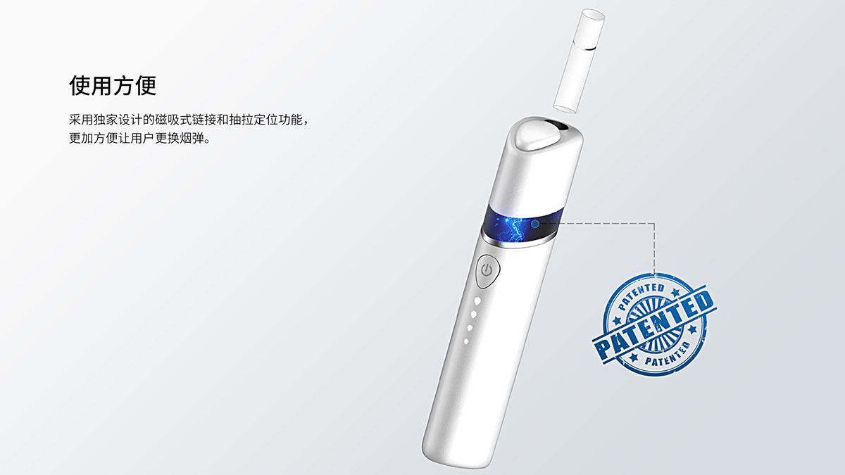 易于使用 上下壳体之间具有磁性连接和拉力块功能,用户可以方便地取出整个用过的烟丝