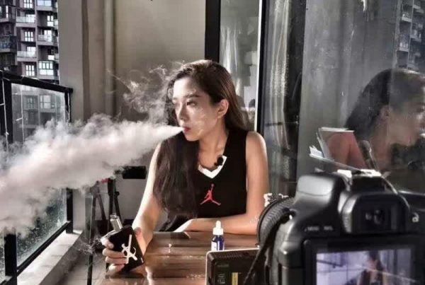 E-cigarette manufacturer Beibian Technology receives US$23 million in investment