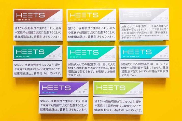 一次性比较所有11 种口味的Heets!