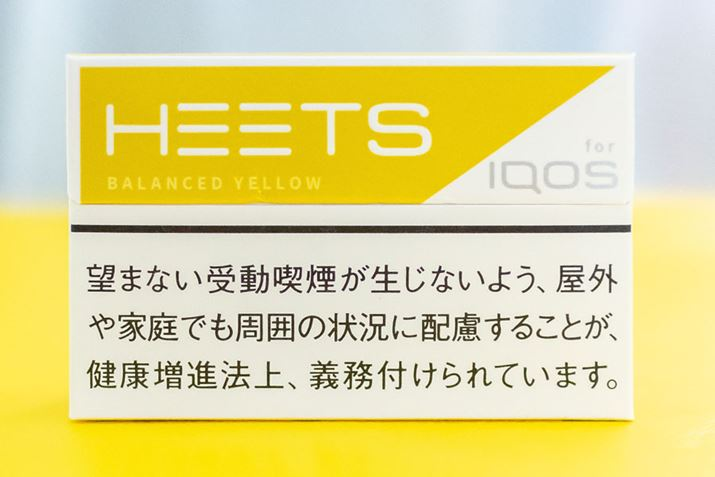 HEETS Balanced Yellow[味道数据] 香气:●●●●● 丰富度:●● ○○○ 强度:●●● ○○
