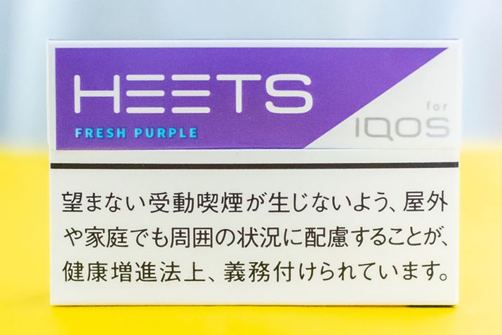 """""""Heats Fresh Purple"""" [味道数据] 香味:●●● ○○ 浓郁度:●●●● ○ 薄荷醇强度:●●●● ○"""