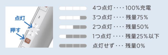 3、检查电池状态