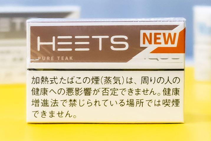 HEETS Pure Teak[味道数据] 香气:●●●● ○ 丰富度:●●● ○○ 强度:●●●● ○