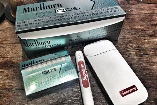 timg 1 - IQOS電子煙真的能戒煙嗎?看看老煙民怎麼說